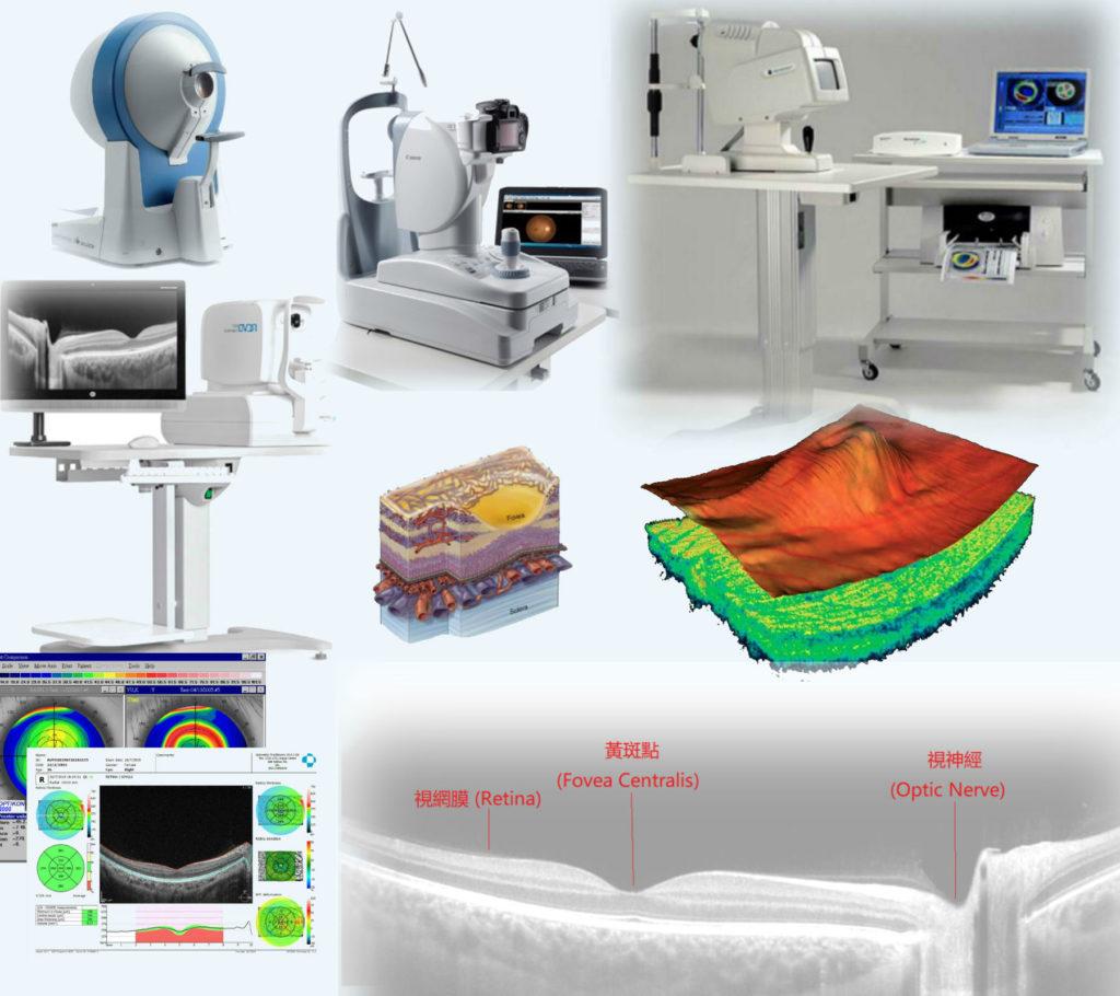 應用的眼科儀器